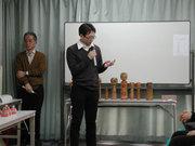 Reikai_masafumi_080127