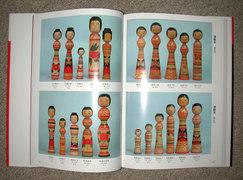 Book_naiyo1