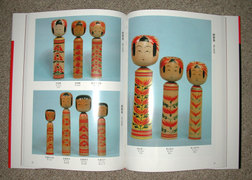 Book_naiyo2