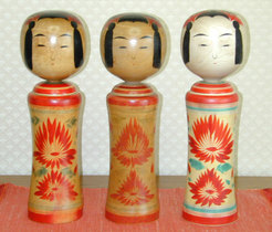 Kanji_sakari_fukujyu