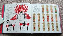 Book_100410_byosai_2