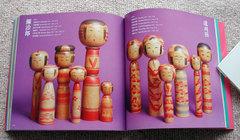 Book_100410_nishida