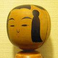 Fukazawa_kanji_ware