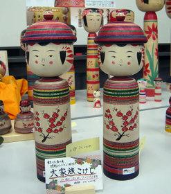 1101reikai_daikazoku_kokesh