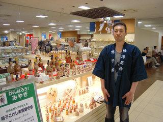 Yoshinobu_110701_honnin