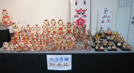 2011yokohama_hideaki