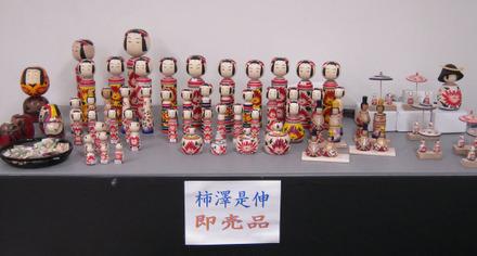 2011yokohama_yoshinobu