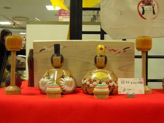 Yoshinobu_120316_dairibina