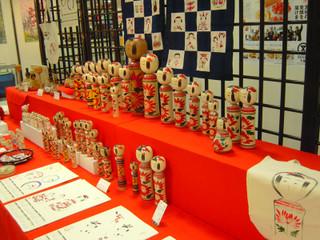 Yoshinobu_120316_zentai