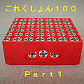 Collect100_title1