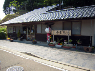 120710akiu_suzuki_ie