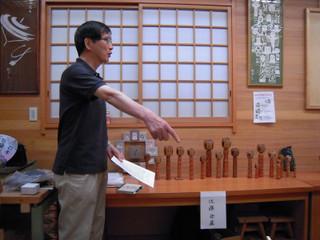 120909dannwakai_kaijyo