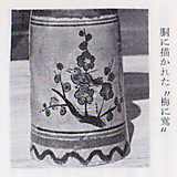 Ume_kokeshi_cyuzo_tori