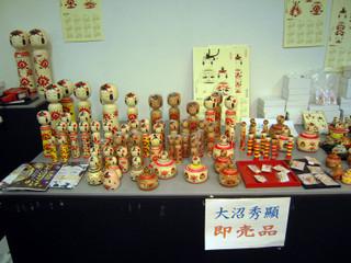 2012yokohama_hideaki