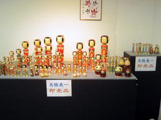 2012yokohama_yoshikazu