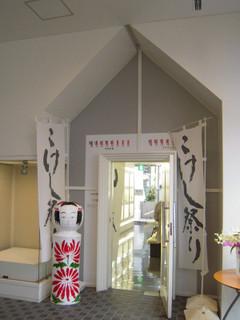 2012yokohama_iriguti