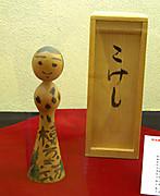 131022_konten_munakata