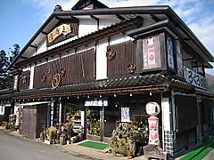 1311naruko_sugawara_mise