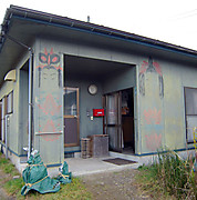 1311naruko_yoshi_genkan