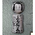 1311naruko_yoshi_hyosatu