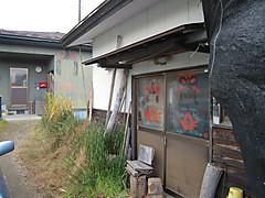 1311naruko_yoshi_kobo