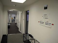 1311reikai_kaijyo_roka