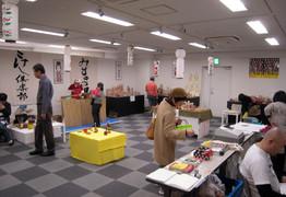 1311ningyo_naibu
