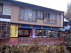 1312ginzan_toru_jitaku