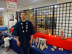 140319_tiba_yoshinobu