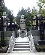 Koyasan_kukai_ireihi