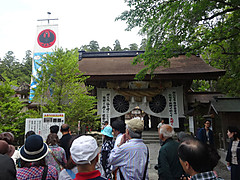 Kumano_hongu
