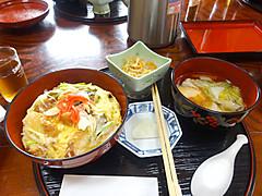 1409ryoko_agefu