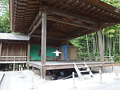1409ryoko_noubutai2