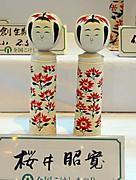 1409ryoko_kosaku_akihiro
