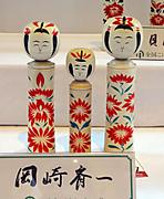 1409ryoko_kosaku_seichi_2