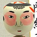 1410mitinoku_arakawa_kao