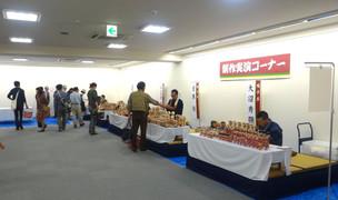 1410mitinoku_jituen
