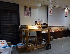 1411togenuki_ashibumi