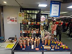 150108naomi_zentai