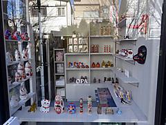 150110kazuto_opa_shop