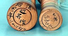 Hitoshi_s4202_syomei_hikaku