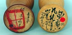 Yohaturo_soko_hikaku