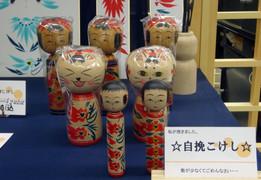 160121naomi_jibiki