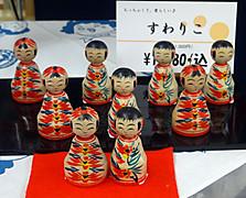 160121naomi_suwariko