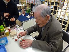 160121naomi_syuichi