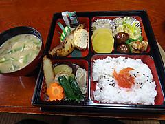 160213ryokokai_cyusyoku13
