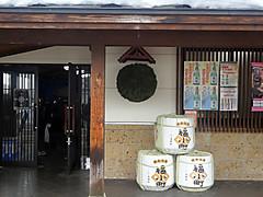 160213ryokokai_sakagura