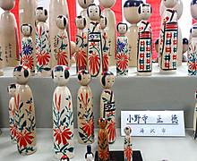 160213ryokokai_masanori