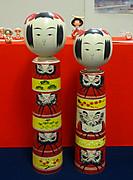 160316yoshinobu_darumae