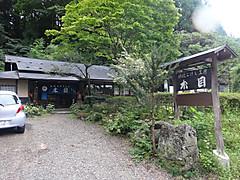 H28_ryokokai_eitaro_2